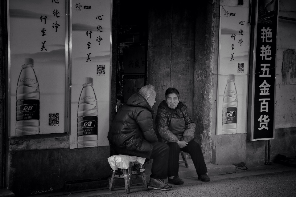 #emotion #urban  #winteroutfit #streetphotography #photography